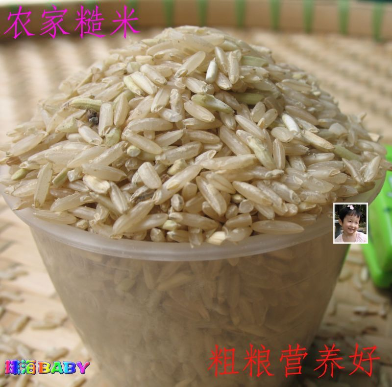 农家米,各种五谷杂粮,大米,小米,糙米,黑米,红米,糯米,糙糯米